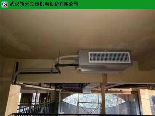 武昌售楼部格力多联式中央空调深度清洗 来电咨询 武汉新兴立康机电设备工程供应
