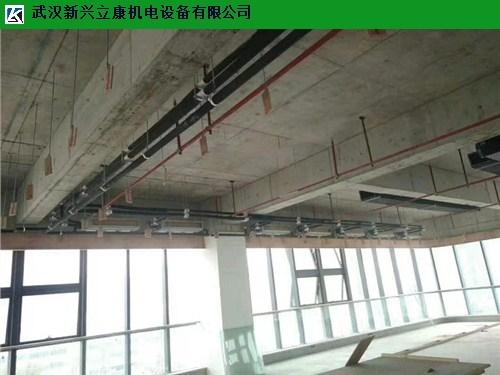汉南幼儿园格力多联式中央空调深度清洗 服务为先 武汉新兴立康机电设备工程供应