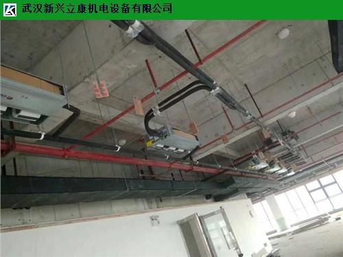 东湖高新网吧美的多联式中央空调方案设计 来电咨询 武汉新兴立康机电设备工程供应