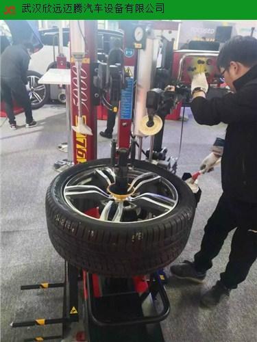 咸宁科吉轮胎拆装机价格 欢迎咨询 武汉欣远迈腾汽车设备供应