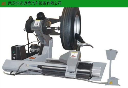 湖北扒胎机代理 欢迎来电 武汉欣远迈腾汽车设备供应