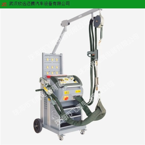 黄冈节能点焊机质量放心可靠 欢迎咨询 武汉欣远迈腾汽车设备供应