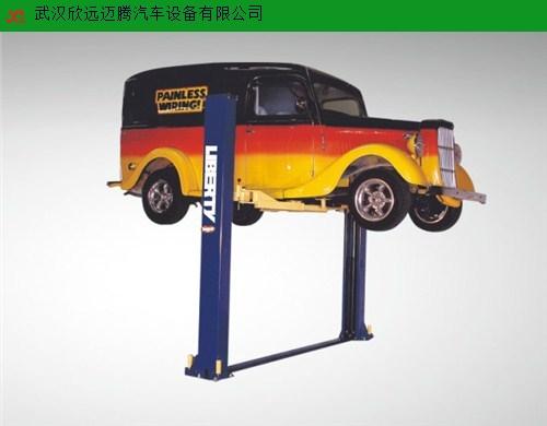 湖北皖安举升机代理 欢迎咨询 武汉欣远迈腾汽车设备供应