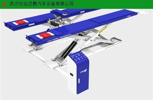 咸宁汉麦克森举升机零售 欢迎来电 武汉欣远迈腾汽车设备供应