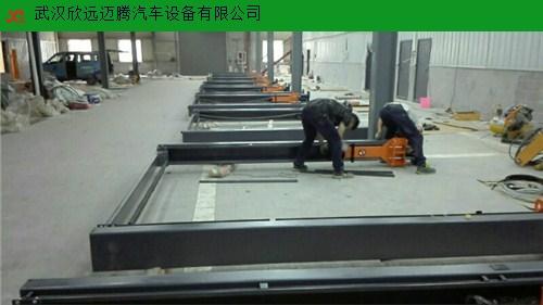 咸宁汽车举升机安装 欢迎咨询 武汉欣远迈腾汽车设备供应