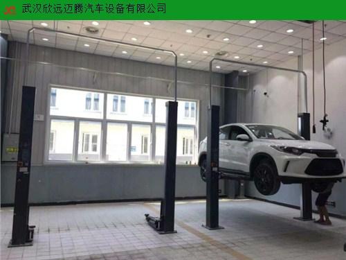 双柱举升机代理 来电咨询 武汉欣远迈腾汽车设备供应