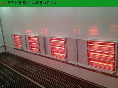 湖北强立烤漆房多少钱 欢迎咨询 武汉欣远迈腾汽车设备供应