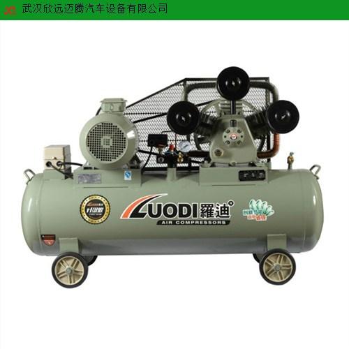 湖北空压机 欢迎来电 武汉欣远迈腾汽车设备供应