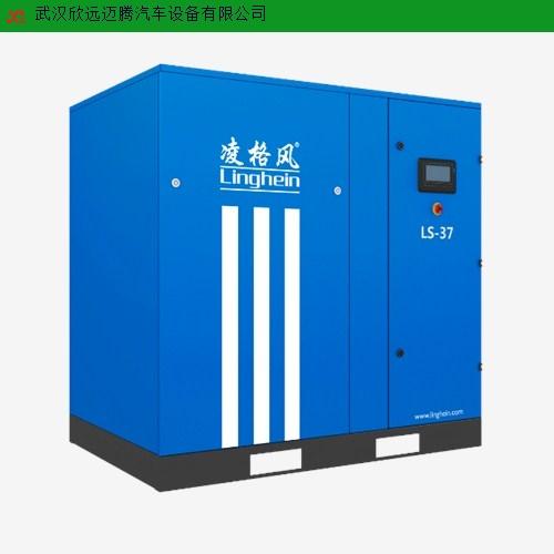 湖北螺杆式空压机大概多少钱 来电咨询 武汉欣远迈腾汽车设备供应