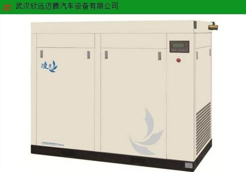 十堰活塞式空压机多少钱一台 欢迎咨询 武汉欣远迈腾汽车设备供应