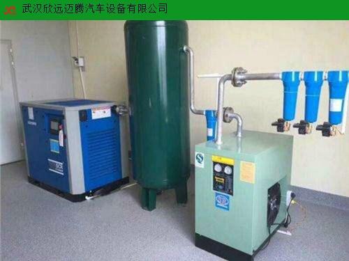 湖北螺杆式空压机多少钱 欢迎咨询 武汉欣远迈腾汽车设备供应