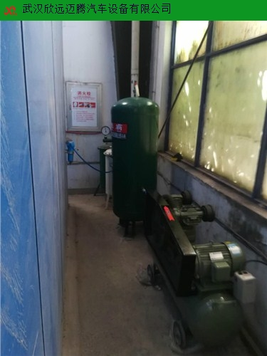 湖北螺桿式空壓機維修 歡迎來電 武漢欣遠邁騰汽車設備供應