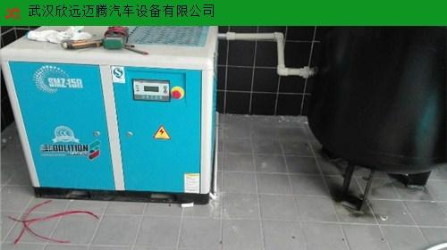 湖北活塞式空压机价格 欢迎咨询 武汉欣远迈腾汽车设备供应