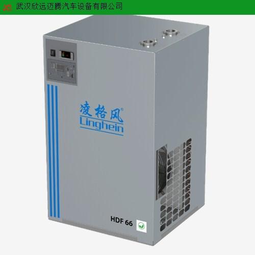 湖北压缩空气冷干机零售 欢迎来电 武汉欣远迈腾汽车设备供应