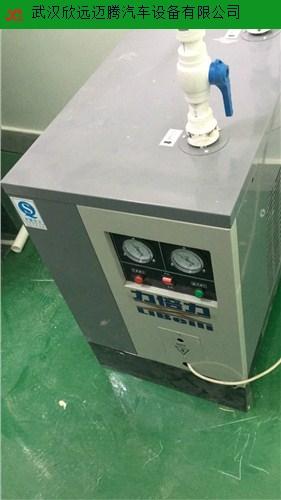湖北冷干机配件 来电咨询 武汉欣远迈腾汽车设备供应