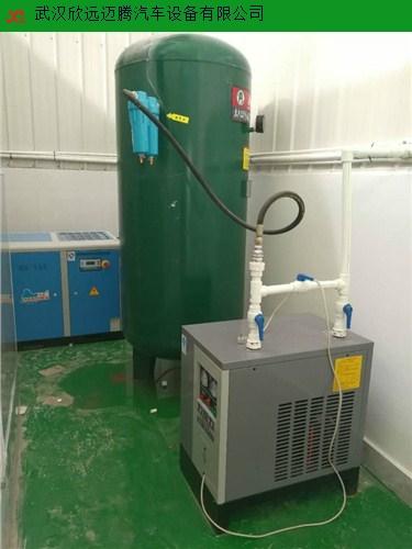 大冶冷冻冷干机经销 来电咨询 武汉欣远迈腾汽车设备供应