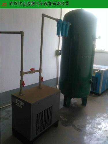 大冶冷冻冷干机什么牌子好 欢迎咨询 武汉欣远迈腾汽车设备供应