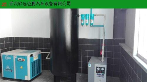 湖北凌格风冷干机大概多少钱 欢迎咨询 武汉欣远迈腾汽车设备供应