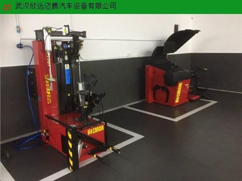 十堰全自动平衡机