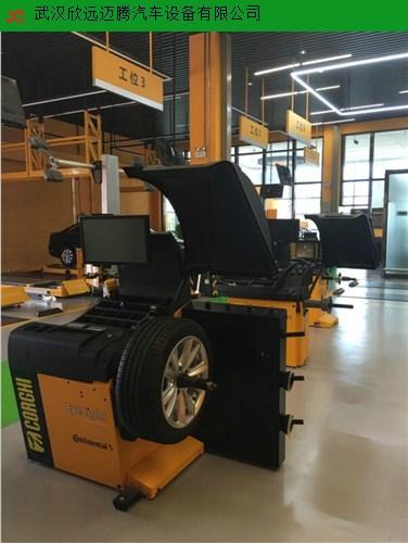 大冶全自动平衡机批发 欢迎来电 武汉欣远迈腾汽车设备供应