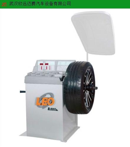 大冶全自动平衡机多少钱 来电咨询 武汉欣远迈腾汽车设备供应