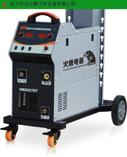 湖北气体保护焊机多少钱一台 欢迎咨询 武汉欣远迈腾汽车设备供应
