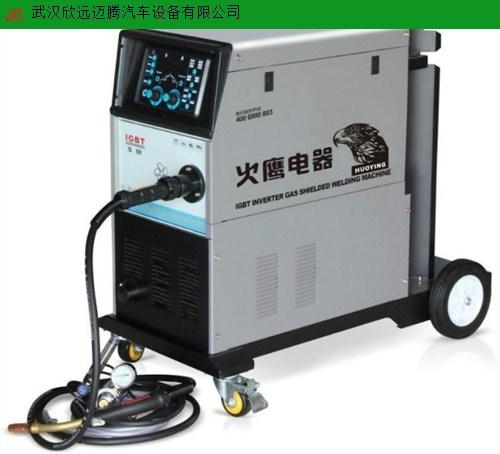 湖北气体保护焊机厂家 来电咨询 武汉欣远迈腾汽车设备供应