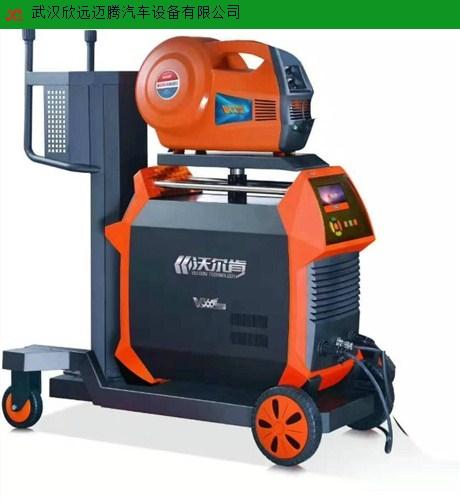 十堰气体保护焊机什么价格 欢迎来电 武汉欣远迈腾汽车设备供应