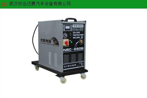 湖北气体保护焊机零售 来电咨询 武汉欣远迈腾汽车设备供应
