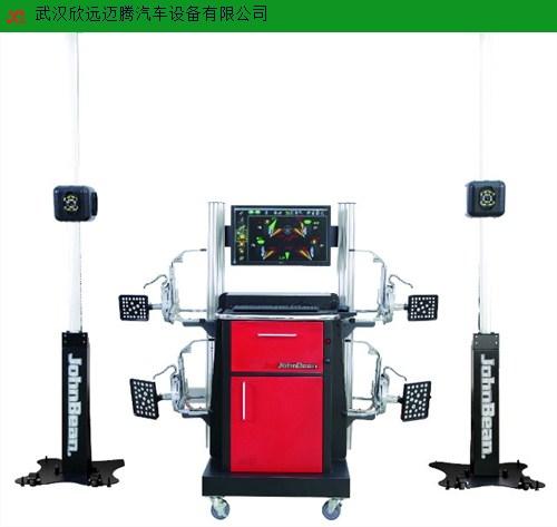 湖北杰奔四轮定位仪批发 欢迎咨询 武汉欣远迈腾汽车设备供应