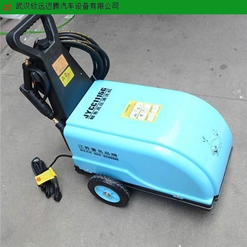 仙桃自动洗车机价格 欢迎来电 武汉欣远迈腾汽车设备供应
