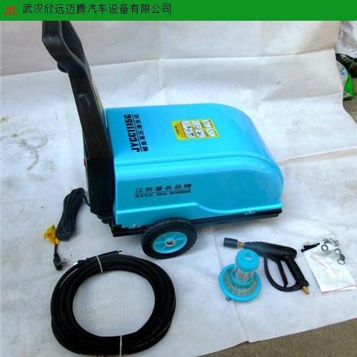 湖北洗车机代理 欢迎来电 武汉欣远迈腾汽车设备供应