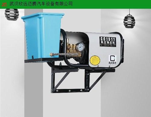 湖北蒸汽洗车机多少钱 欢迎来电 武汉欣远迈腾汽车设备供应