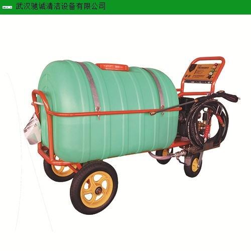 咸宁电启动高压清洗机多少钱 武汉驰诚清洁设备供应