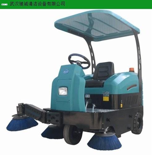 鄂州工業園掃地機售后服務 誠信服務 武漢馳誠清潔設備供應