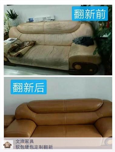 优质沙发翻新,沙发翻新