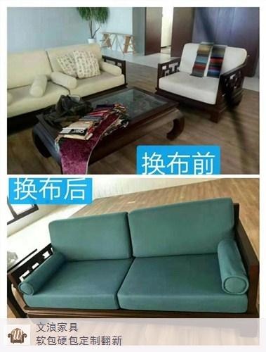 青羊区优质沙发换皮换布价格 诚信互利「昆山市玉山镇文浪家具供应」