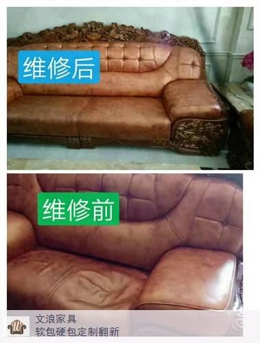 新津优质沙发维修要多少钱 和谐共赢「昆山市玉山镇文浪家具供应」