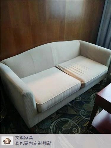 高新区沙发换皮换布免费咨询,沙发换皮换布
