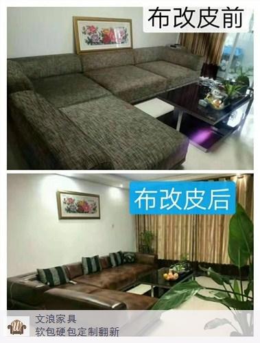 松江区休闲会所沙发翻新维修需要多少钱 服务至上「昆山市玉山镇文浪家具供应」