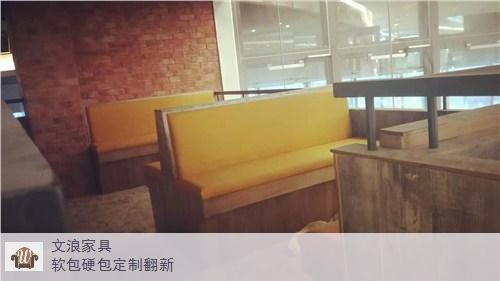 锦江区沙发定制质量材质上乘,沙发定制