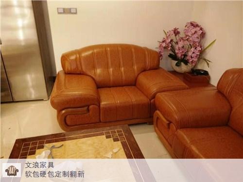 锦江区专业沙发维修优质商家,沙发维修