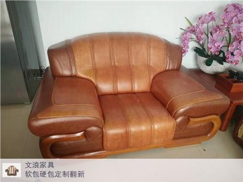金牛区通用沙发维修报价,沙发维修