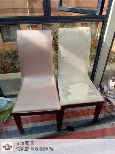 姑苏区现代家具椅翻新维修价格,家具椅翻新