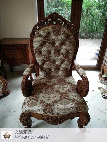 张家港知名家具椅翻新哪家好,家具椅翻新