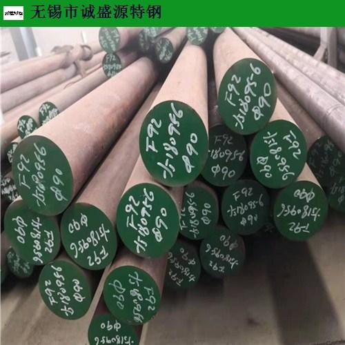 销售A182F91圆钢厂家报价,A182F91圆钢
