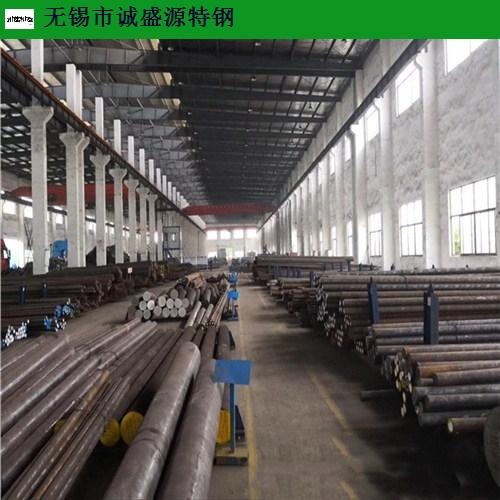 无锡专业T10圆钢 欢迎咨询「无锡市诚盛源特钢供应」