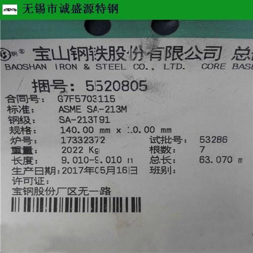重庆SA213T91合金钢管制造厂家,SA213T91合金钢管