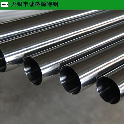 无锡直销304不锈钢管厂家供应,304不锈钢管