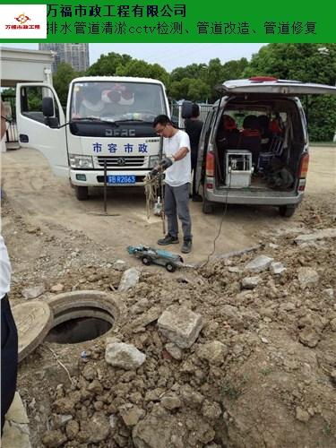如皋污水管道检测上门服务,污水管道检测